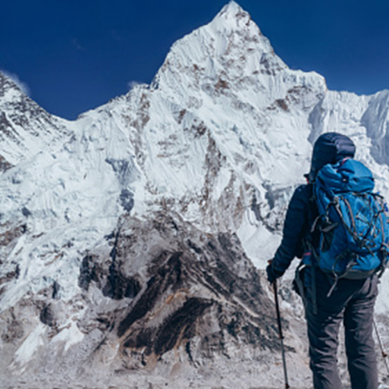 How high is everest base camp?